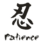 chinese_patience_tn.jpg